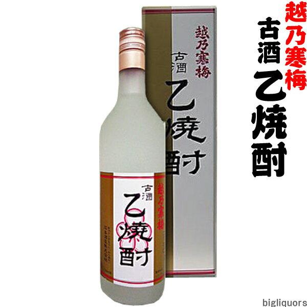 越乃寒梅 古酒 乙焼酎 〔化粧箱入り〕720ml 【石本酒造】【□】