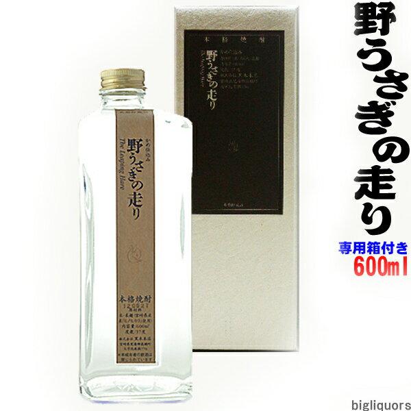 野うさぎの走り (化粧箱入り)600ml 【黒木本店】【□】
