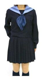 冬 紺セーラー服 上着のみ 145cm〜170cm 水色衿 紺3本線【受注生産】【長袖】【国内縫製】【日本製】オーダーセーラー承ります