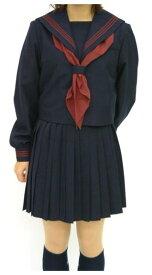【大きいサイズ】冬 紺セーラー服 上着のみ 〜175cm 紺衿えんじ3本線【受注生産】【長袖】【国内縫製】【日本製】オーダーセーラー承ります