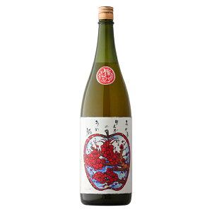 大信州 みぞれりんごの梅酒 1800ml 【長野県/大信州酒造】