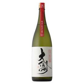 大信州 純米吟醸超辛口 1800ml 【日本酒/長野県/大信州酒造】【冷蔵推奨】