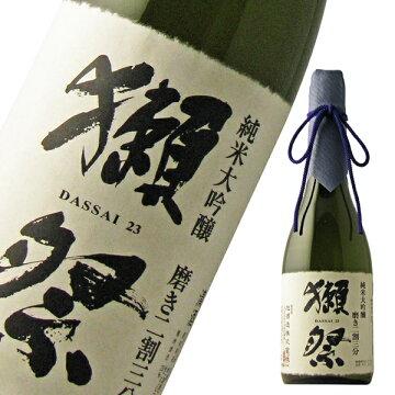 獺祭〔だっさい〕磨き二割三分純米大吟醸720ml専用木箱入り【日本酒/山口県/旭酒造】