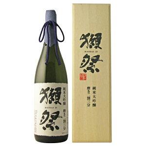 獺祭〔だっさい〕 磨き二割三分 純米大吟醸 1800m...