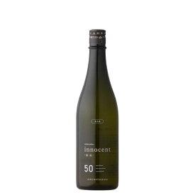 菊の司 innocent50 純米吟醸無濾過生原酒 720ml 【日本酒/岩手県/菊の司酒造】【要冷蔵商品】
