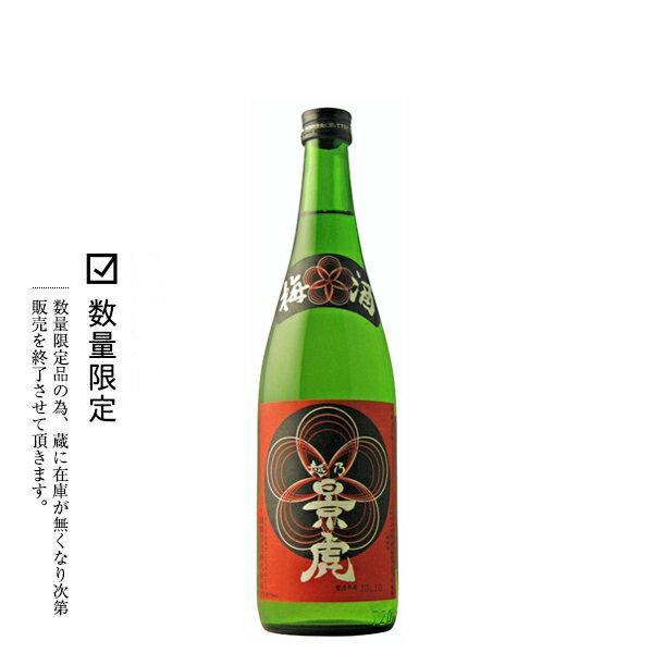 越乃景虎 梅酒 720ml 【新潟県/諸橋酒造】