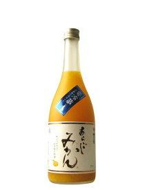 梅乃宿 あらごしみかん 720ml [奈良県/梅乃宿酒造]【要冷蔵商品】