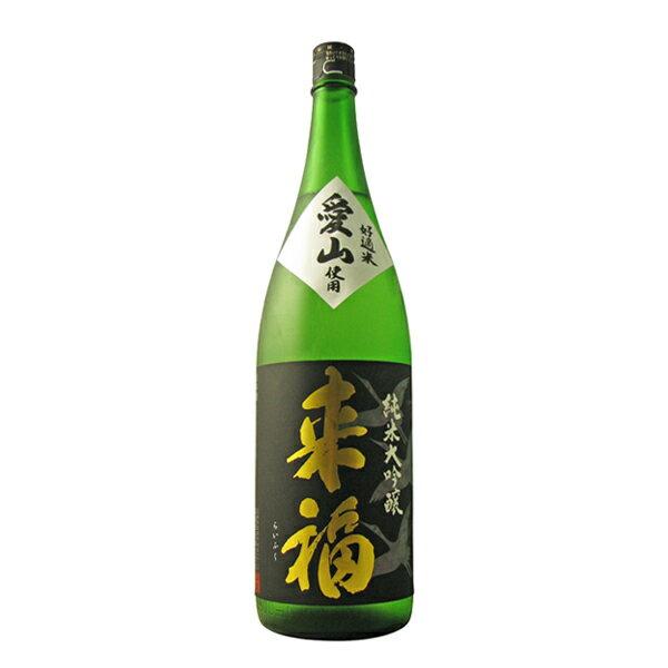 来福 純米大吟醸 愛山 1800ml 【日本酒/茨城県/来福酒造】