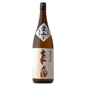 来福 純米吟醸生原酒 愛山 1800ml 【日本酒/茨城県/来福酒造】【要冷蔵商品】