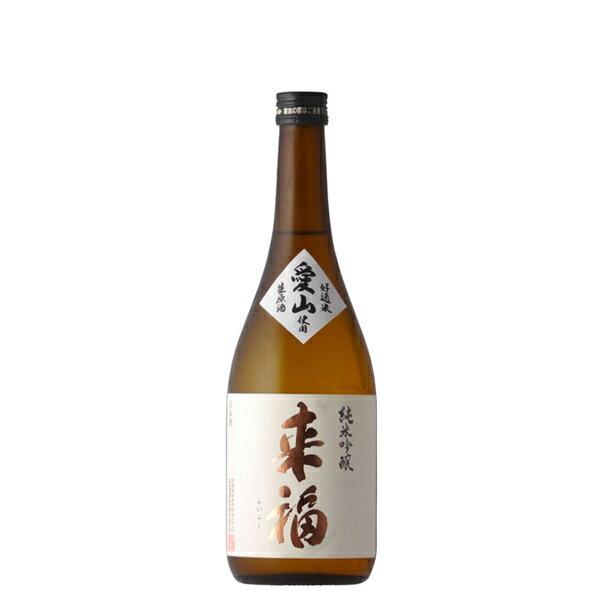 来福 純米吟醸生原酒 愛山 720ml 【日本酒/茨城県/来福酒造】【要冷蔵商品】