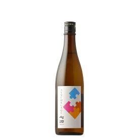 七田 Assemblage AOY75 720ml 【日本酒/佐賀県/天山酒造】【冷蔵推奨】