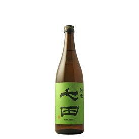 七田 純米 720ml 【日本酒/佐賀県/天山酒造】