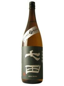 七田 2021 純米吟醸無濾過生 1800ml 【日本酒/佐賀県/天山酒造】【要冷蔵商品】