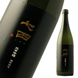 七田純米吟醸雄町720ml【日本酒/佐賀県/天山酒造】【冷蔵推奨】