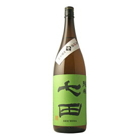 七田 2021 純米無濾過生 1800ml 【日本酒/佐賀県/天山酒造】【要冷蔵商品】