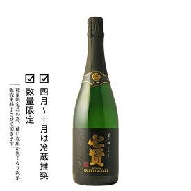 七賢 スパークリング星ノ輝 720ml 【日本酒/山梨県/山梨銘醸】【冷蔵推奨】