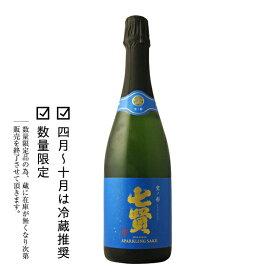 七賢 スパークリング空ノ彩 720ml 【日本酒/山梨県/山梨銘醸】【冷蔵推奨】