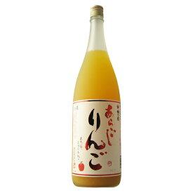 梅乃宿 あらごしりんご酒 1800ml 【奈良県/梅乃宿酒造】