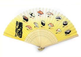シルク扇子 寿司【和小物】【和雑貨】【日本】【鮨】