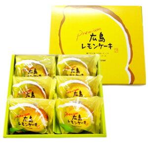 プレミアム広島レモンケーキ6個入り