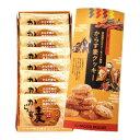 からす麦の焼きたてクッキー「広島神楽」 8枚