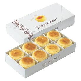 【冷凍便配送】★チーズオムレット 8個
