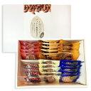 バッケン風味BOX B-3(横型)