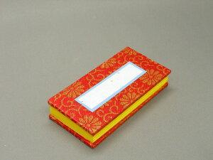 【メール便】並金襴 過去帳 日付入「赤」5寸 横線ありタイプ 高さ146mm【見台】