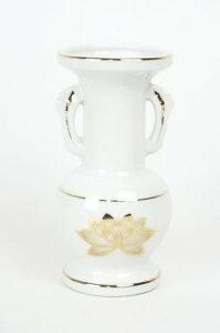 花瓶 花立 並仏花 上金蓮 白 中1個売りです