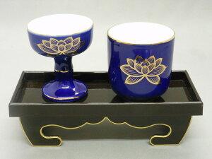 仏器膳セット5寸 上金蓮瑠璃【仏飯器】