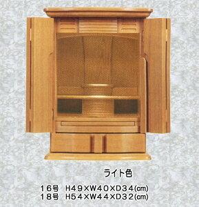 18号 カレント  [ミニ仏壇][家具調仏壇][モダン仏壇][現代][小型上置型]【smtb-kD】