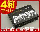 【大特価まとめ買い】香樹林大バラ黒箱【4箱6196円】