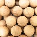木玉 20mm 10個セット 木の玉 手芸 工作 工芸品 ブナ DIY 物作り オブジェ 素材 木 【メール便配送】