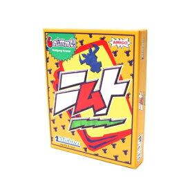 ニムト 6Nimmt カードゲーム 8歳から ドイツ アミーゴ社 AMIGO 知育玩具 脳トレ 学童保育 放課後児童クラブ 留守家庭 【メール便250円】