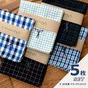 <5枚セット>日本製 ハンカチ メンズ スポーツ刺繍 チェック 綿100% 大判 48cm×48cm ワンポイント 個包装 ビジネス…