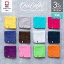 セール 今治タオル ハンカチ 3枚セット イニシャル刺繍無料 ワンカラー 24×24cm 日本製 メンズ レディース 綿100% …