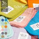 3枚セット ガーゼハンカチ 日本製 Take Me ミニハンカチ 3重ガーゼ 選べる3枚セット 24cm×24cm 綿100% 12色 メンズ …