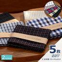 楽天1位★日本製 ハンカチ 5枚セット メンズ レディース 綿100% 布製 チェック柄 個包装 透明袋 全2種 大判 48×48cm…