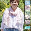 無地ダブルガーゼストール メンズ レディース 綿100% 全5色 46×170cm 日本製