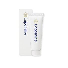 Lapomine ラポマイン 3個セット