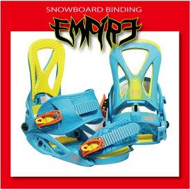 カラー限定在庫処分!スノーボード binding ビンディング EMPIRE 05 - Blue Yellow