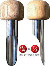 【ABS】 フィンガーグリップリムーバー