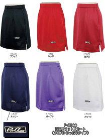 【ABS】 P-2900 両脇スリットスカート(ウエストゆったりタイプ)