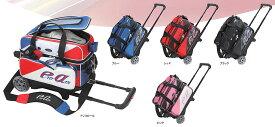 【ABS 新作】 B19-1500 2ボールショートサイズカートバッグ