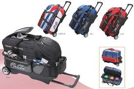 【ABS】 B19-2380 3ボールカートバッグ
