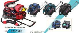 【ABS】 B20-1500 2ボールショートサイズカートバッグ