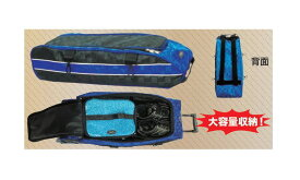 【ABS】 BT-210 アタッチメントバッグ