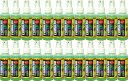 【ABS】 イオンパワーS オイルリムーバブルクリーナー 【スプレータイプ 100ml小ボトル】【24本セット】
