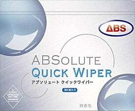 【ABS】 アブソリュート クイックワイパー 【単品】