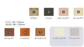 【メール便可】 【ABS】 スライドパーツ セームレザー(04)